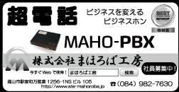 ビジネス情報広告_ver4.png